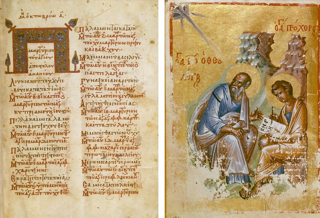 Links ist ein Blatt von Symeon Metaphrastes zu sehen auf dem byzantinische Heilige des Monats Oktober gewürdigt werden. Rechts sieht man eines von fünf Vollbilder aus einem Codex, der die vier Evangelien, die Apostelgeschichte, die katholischen Briefe und die Paulusbriefe enthält.